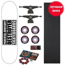 Скейтборд в сборе Destroyer Advisory  8,125 x 31,875