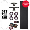 Cкейтборд в сборе Destroyer  DSTR  8,5 x 32,5