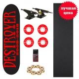 Скейтборд в сборе Destroyer 10 Years 7,875 x 31,5