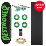 Скейтборд в сборе Destroyer ТМТ 8,325 x 32,2