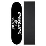 Дека для скейтборда Destroyer  S.A.D. - 2  8 x 31,5