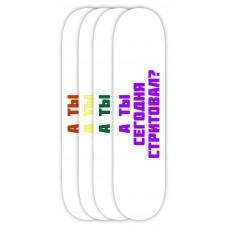 Дека для скейтборда Destroyer  Street CW 8,0 x 31,5